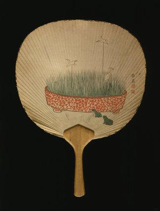 Japanese Hamaguri Uchiwa Fan