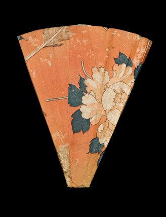 Japanese folding fan wrapper