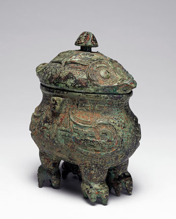Chinese Yu, in the form of two owls