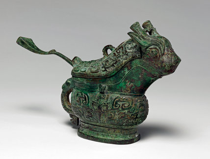 Chinese bronze spouted ritual wine vessel