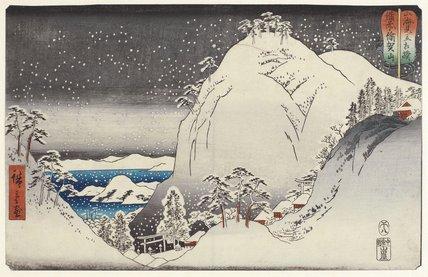 Bizen Ukazan, by Hiroshige