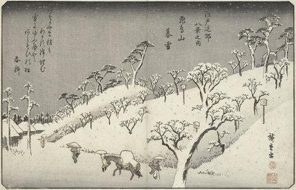 Asukayama bosetsu, by Hiroshige