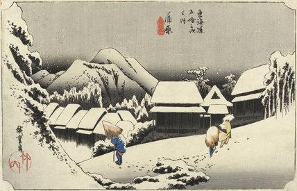 Kambara - yoru no kei, by Hiroshige