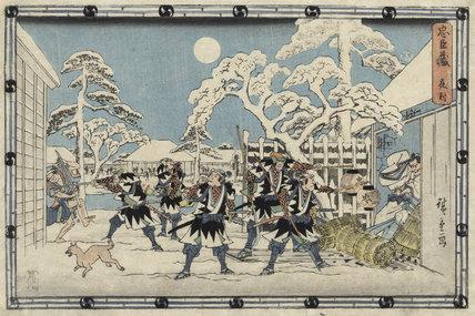 Kanadehon Chushingura, Act Eleven, by Utagawa Hiroshige