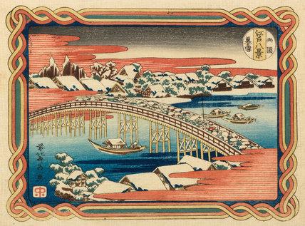 Evening Snow at Ryogoku (Ryogoku Bosetsu), by Katsuhika Hokusai