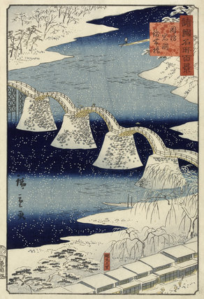 Suo iwakuni Kintaibashi, by Utagawa Hiroshige II