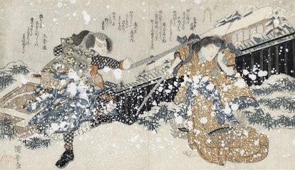 The Kabuki Actors Segawa Kikunojo & Bando Mitsugoro, by Utagawa Kuniyasu