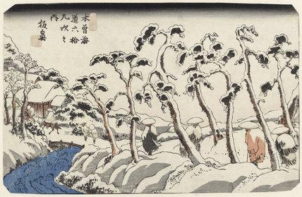 Itahana, from Stations of the Kisokaido, by Keisai Eisen