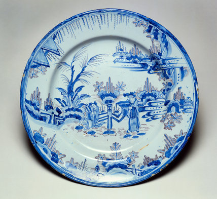 Earthenware Dish, French