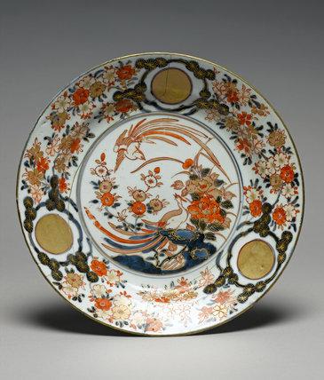 Edo Period Japanese Dish