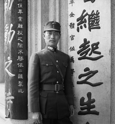 The local commander of Chinese forces, General Wan Yao-Hwang,outside his office in the Military Camp, Chengtu, Szechuan, China, 1944