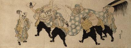 The Shishi-Mai Dance