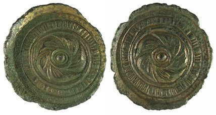 Two Anglo Saxon saucer brooches