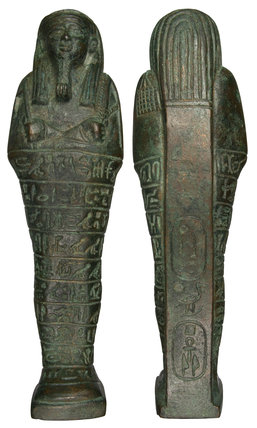 Egyptian Shabti figure (forgery)