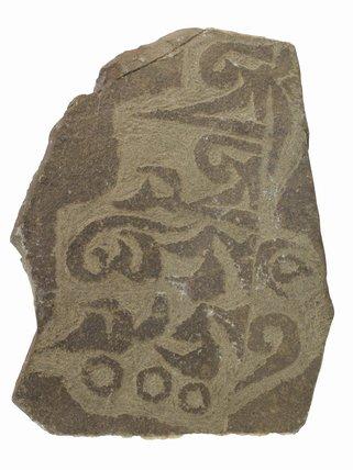 Prayer Tablet from Tibet