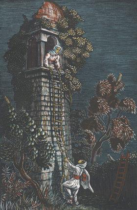 The Minaret colour