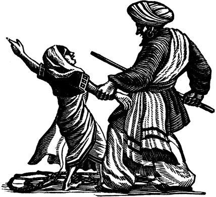The Slave Girl & the Jailer