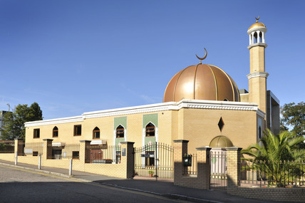 London Islamic Cultural Centre; 2009