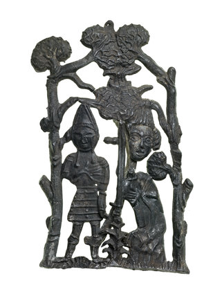Late Medieval Pilgrim badge; c1400-1450