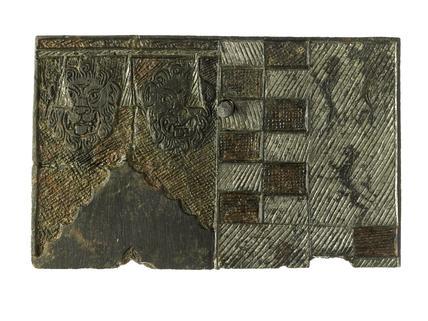 Monumental brass with Latin inscription: 1475