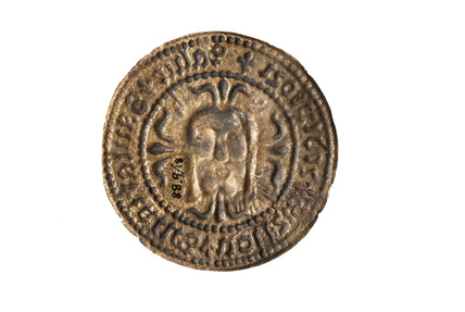 Reverse of a pilgrim badge: 15th century