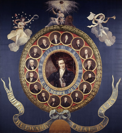 Commemorative Banner: 19th century