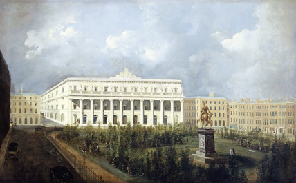 Leicester Square, with the Design for a Proposed New Opera House: 1790