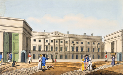 View of the new Mint on Tower Hill: 1812