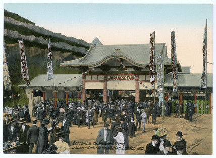 Entrance to Japanese Fair