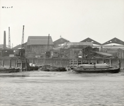 Thames Riverscape showing Barnard's Wharf: 1937
