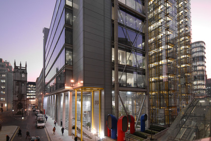 A city office building at 88 London Wall; 2007