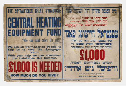 Central heating equipment fund poster; 1930