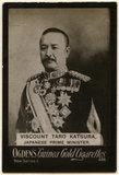 Marquess Taro Katsura