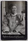 Li Hongzhang (Li Hung Chang)