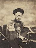 Prince Kung (Gong Qinwang)