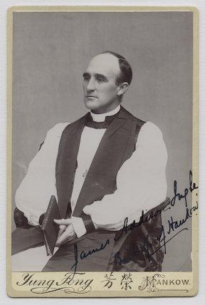 James Addison Ingle