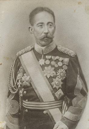 Admiral Natysu