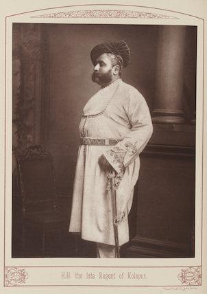 Jay Singh Rao, Raja of Kagal
