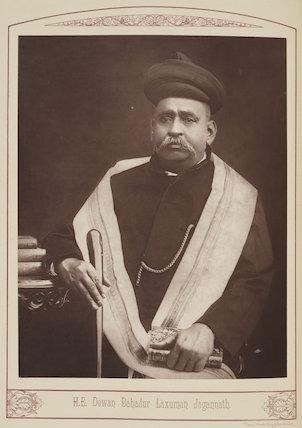 Lakshman Jagannath, Diwan of Baroda