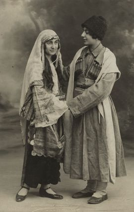 Ida Kar and a friend