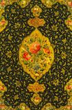 Book cover. Persia, 19th century