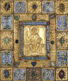 The Cover of The Sion Gospels