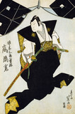 Arashi Rikan in court dress, by Totoya Hokkei