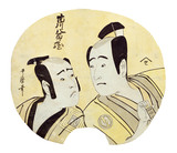 Two Actors, by Kitagawa Utamaro