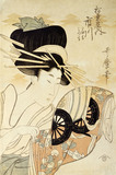 The Courtesan Ichikawa of The Matsubaya, by Kitagawa Utamaro