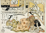 Man & Woman Warming Themselves by a Stove, covered by a quilt, by Katsukawa