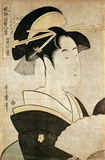 Courtesan, from the Eight Views of The Floating World, by Kitagawa Utamaro