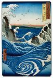 Awa Province, by Utagawa Hiroshige