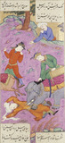 Khusraw Defeats Bahram Chobin