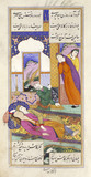 Khusraw Murdered by Son